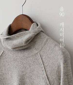 ubarn wool cashmere turtle knit[니트BDP87] 5color_free size안나앤모드