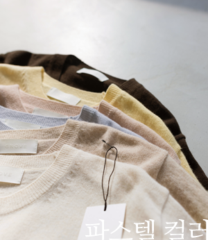 daily pastel woolcashmere knit[니트BET60] 6color_free size안나앤모드