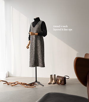 tweed v neck layered h line ops[드레스BPZ4] 2color_free size안나앤모드