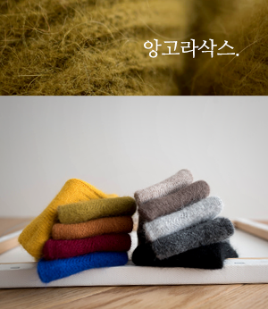soft angora color socks[양말BDY96] 10color_free size안나앤모드