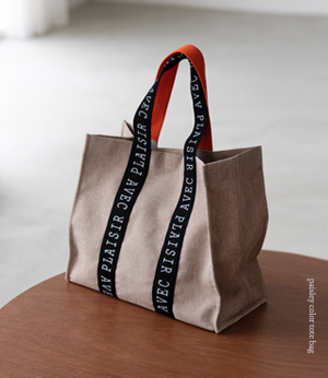 paisley color tote bag[가방BJZ35] 3color_free size안나앤모드