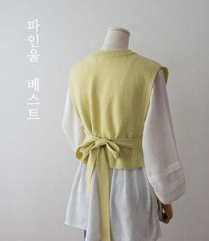 after fine wool vest[베스트BGQ75] 2color_free size안나앤모드