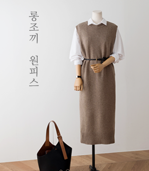 matters vest long wool ops[드레스BFS27] 3color_free size안나앤모드