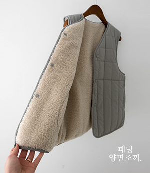 seraphic both sides vest[베스트ARE10] 3color_free size안나앤모드