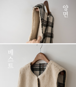 page reversible dumble vest[베스트BE35] 2color_free size안나앤모드