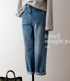 fornell straight denim pt[데님BDV38] 2color_3size안나앤모드