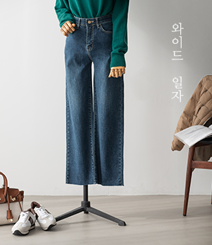 camio straight gimo jean [데님BQG35] 2color_4size안나앤모드
