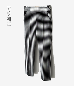 summer check straight sl[팬츠BJC96] one color_3size안나앤모드