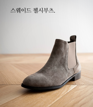 isabell chelsea boots[슈즈BBX20] 3color_6size안나앤모드