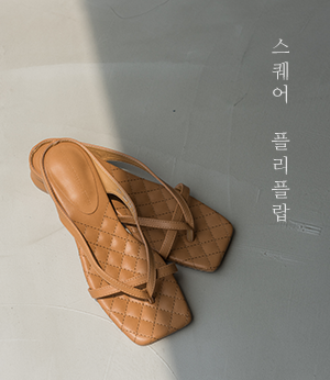 square cushion flip-flop sd[슈즈BLH30] 3color_5size안나앤모드