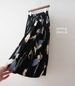 painting pleats sk[스커트BGN56] 3color_free size안나앤모드